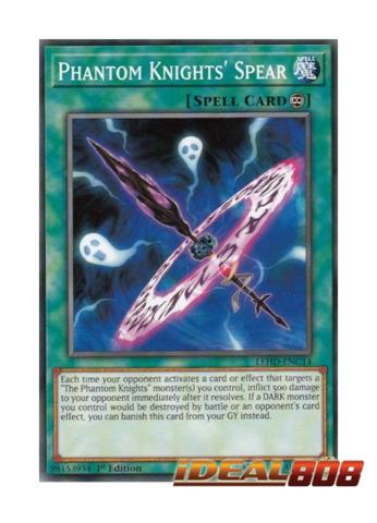 Phantom Knights' Spear - LEHD-ENC14 - Common - 1st Edition