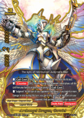 Archangel Dragon, Gavriel [S-CBT02/0074EN Secret (FOIL)] English