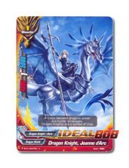 Dragon Knight, Jeanne d'Arc - BT01/0047EN (UC) Uncommon