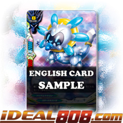 White Crystal Dragon, Kelnar [X-BT01A-CP02/0050EN C (FOIL)] English