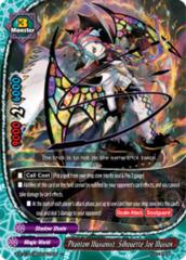 Phantom Illusionist, Silhouette Joe Illusion [S-BT01A-UB03/0037EN C (Regular)] English