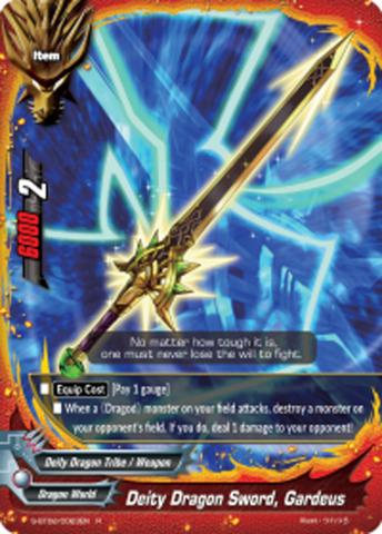 Deity Dragon Sword, Gardeus [S-BT02/0023EN R (FOIL)] English