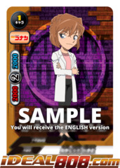 Lonely Girl, Ai Haibara [S-UB-C01/0005EN RRR (FOIL)] English