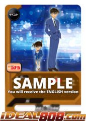 Quick-witted Detective [S-UB-C01/0031EN R (Glossy)] English