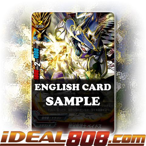 Eliminator Warlock, Paydos [X-BT01A-CP01/0042EN C (FOIL)] English