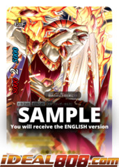 Flame Deity, Magma Horus [S-BT05/S002EN SP (Hot Stamp FOIL)] English