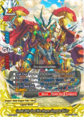 Combat Deity Great Hero Dragon, Gargantua Kaizer [S-PR/053EN PR (Regular)] English