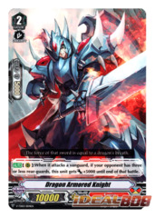 Dragon Armored Knight - V-TD02/004EN (Regular)
