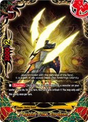 Thunder Claw, Narukami - H-BT02/0020EN - RR