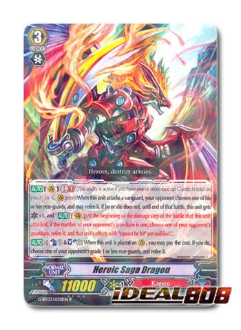 Heroic Saga Dragon - G-BT03/030EN - R