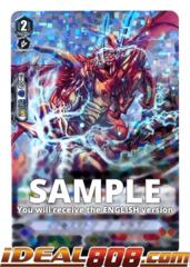 Excess Streak Dragon - V-TD06/005EN (FOIL)