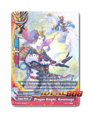 Dragon Knight, Kanetsugu [D-BT01/0085EN C (FOIL)] English