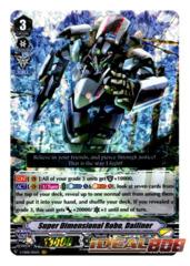 Super Dimensional Robo, Dailiner - V-EB08/001EN - VR