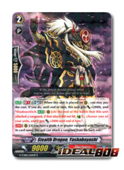 Stealth Dragon, Yashabayashi - G-TCB02/025EN - R