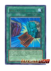 Rare Value - FOTB-EN033 - Ultra Rare - Unlimited Edition