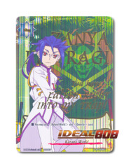 Katana World (Flag) [H-EB01/☆☆☆★☆EN Secret (Foil)] English