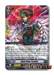 Blade Wing Tyrwhitt - G-BT07/042EN - R