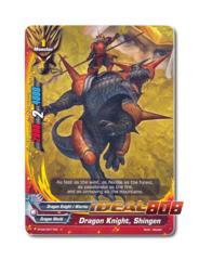Dragon Knight, Shingen - BT02/0077EN (C) Common