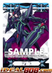 ▽ Imaginary Gift Marker [Force] (Blaster Dark Art) - V-GM/0023EN (Regular) [V-TD04 Promo]