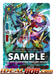 Sorcery Deity Dragon, Goshe [S-BT03/0035EN U (FOIL)] English