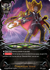 Dimension Wave [S-CBT02/0072EN Secret (FOIL)] English