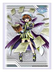 Magical Girl Lyrical Nanoha Reflection Hayate Yagami Vol.1534 HG Character Sleeve (60ct)