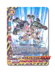 Armorknight Little Drake [H-BT04/0029EN R (FOIL)] English