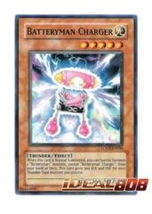 Batteryman Charger - LODT-EN030 - Common - Unlimited Edition
