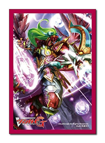 Cardfight Vanguard (60ct) Vol 192 Conquering Supreme Dragon, Dragonic Vanquisher