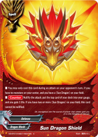 Sun Dragon Shield [X2-BT01A-SS01/0031EN C (Regular)] English