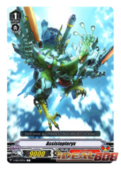 Assistopteryx - V-EB01/037EN - C