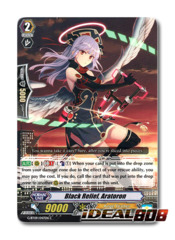 Black Relief, Aratoron - G-BT09/047EN - C