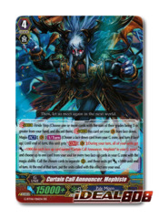 Curtain Call Announcer, Mephisto - G-BT06/016EN - RR