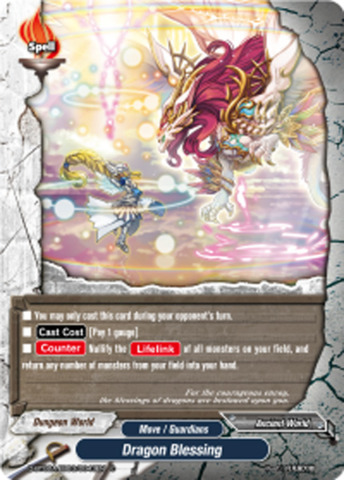 Dragon Blessing [D-BT02A-EB03/0043EN C] English