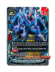Ice Prison Emperor, Cocytus Greed [H-BT01/0012EN RR] English Double Rare