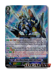 Blue Wave Dragon, Anger-boil Dragon - G-CB02/003EN - RRR