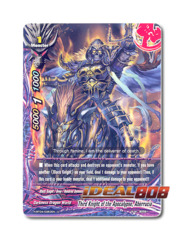 Third Knight of the Apocalypse, Aberrucia [H-BT04/0063EN U (FOIL)] English