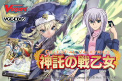 EB05 Celestial Valkyries (English) Cardfight Vanguard Extra Booster Box