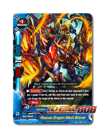 Rescue Dragon Mach Braver [H-BT01/0018EN RR] English Double Rare