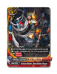 Crimson Battler, Drum Bunker Dragon [H-BT01/0021EN R] English Rare