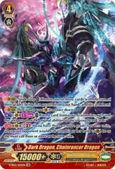 Dark Dragon, Chainrancor Dragon - V-SS05/S05EN - SR (Super Rare)