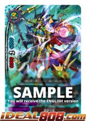 Sorcery Deity Dragon, Goshe [S-BT03/0035EN U (Regular)] English