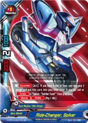 Ride-Changer, Spiker [D-BT01A-EB02/0044EN C (FOIL)] English