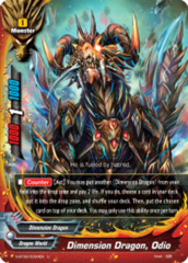 Dimension Dragon, Odio [S-BT02/0034EN U (FOIL)] English