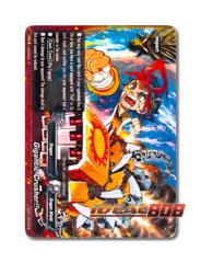 Gigantic Crusher!! [H-BT01/0025EN R] English Rare