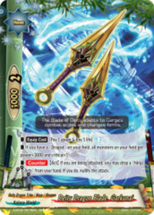 Deity Dragon Blade, Garkunai [S-BT02/0079EN Secret (FOIL)] English