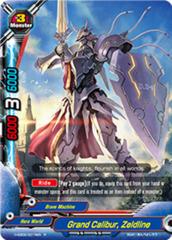 Grand Calibur, Zeldline - H-EB02/0014 - R - Foil