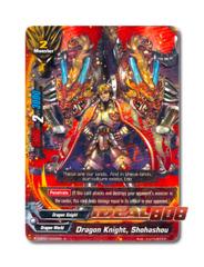 Dragon Knight, Shohashou [H-BT01/0022EN R] English Rare