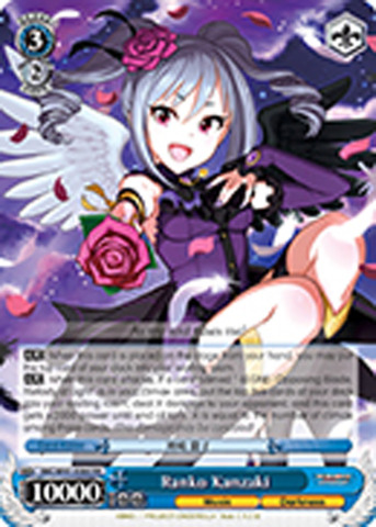 Ranko Kanzaki [IMC/W41-E080SP SP (SIGNED FOIL)] English