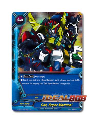 Call, Super Machine! [H-BT01/0019EN RR] English Double Rare
